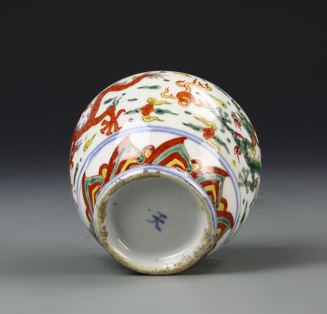 Chinese Wucai Jar - 4