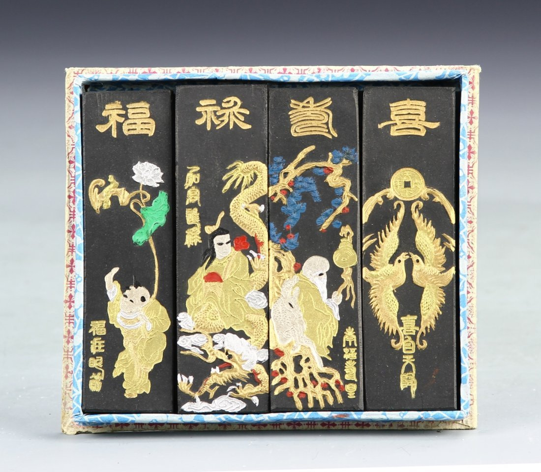 Chinese Four Ink Blocks - 2