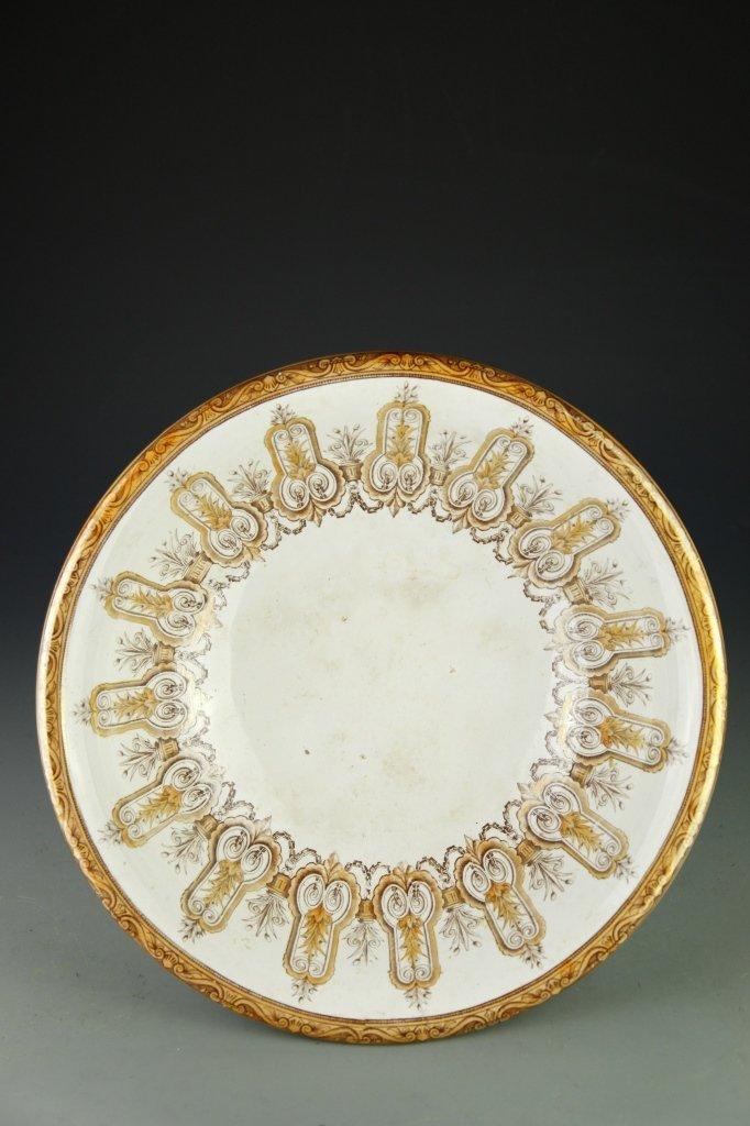 Art Decorative Bowl - 2