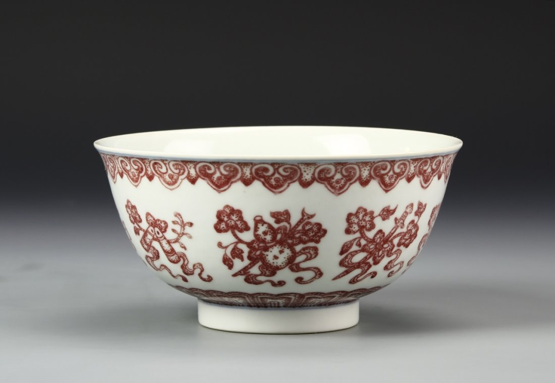 Chinese Copper-Red Bowl