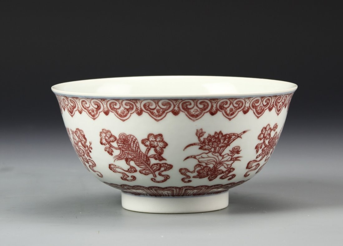 Chinese Copper-Red Bowl - 2
