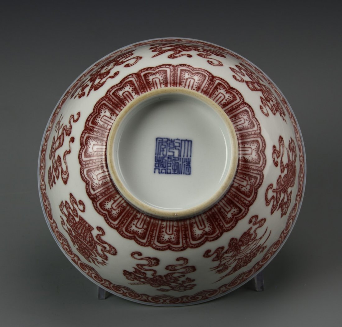 Chinese Copper-Red Bowl - 4