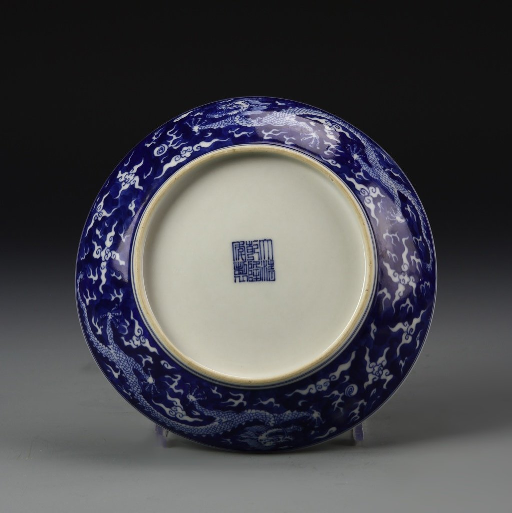 Chinese Blue And White Plate - 3