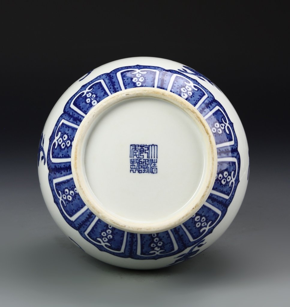Chinese Blue and White Vase - 5