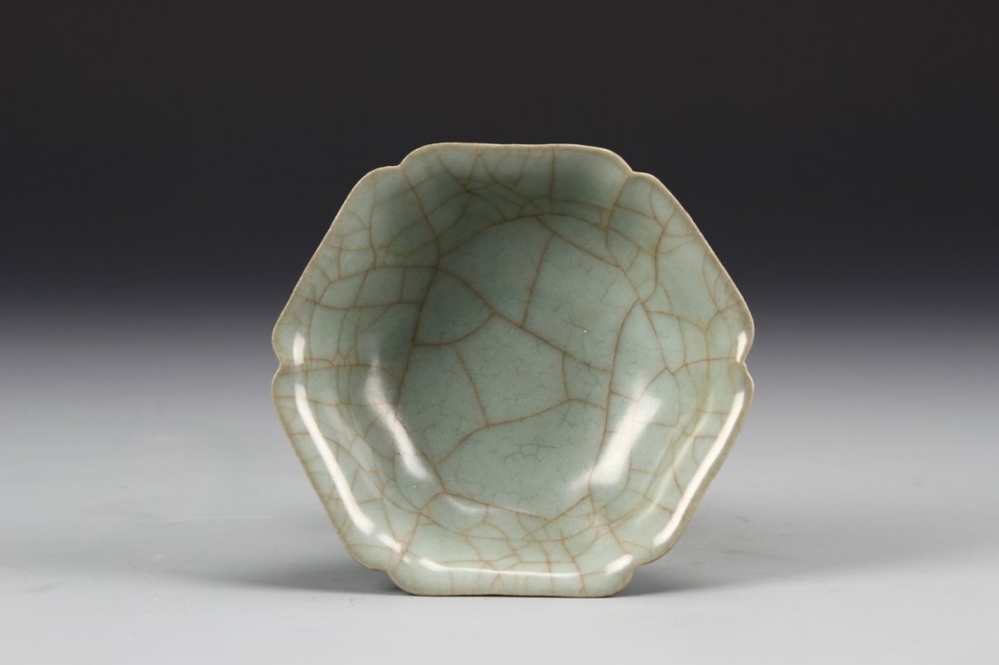 Chinese Lung Quan Bowl - 4