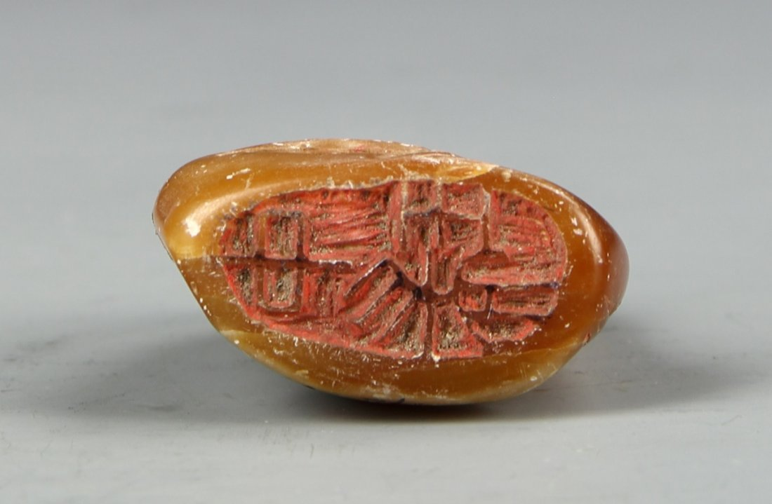 Chinese Shoushan Stone Seal Chop - 5