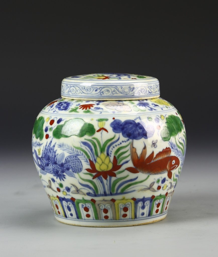 Chinese Wucai Jar with Cover - 2