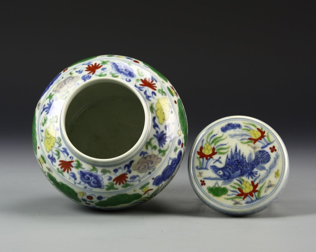 Chinese Wucai Jar with Cover - 3