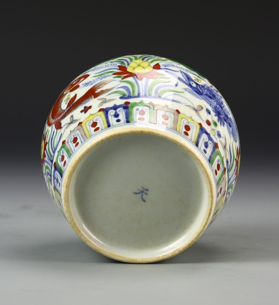 Chinese Wucai Jar with Cover - 4