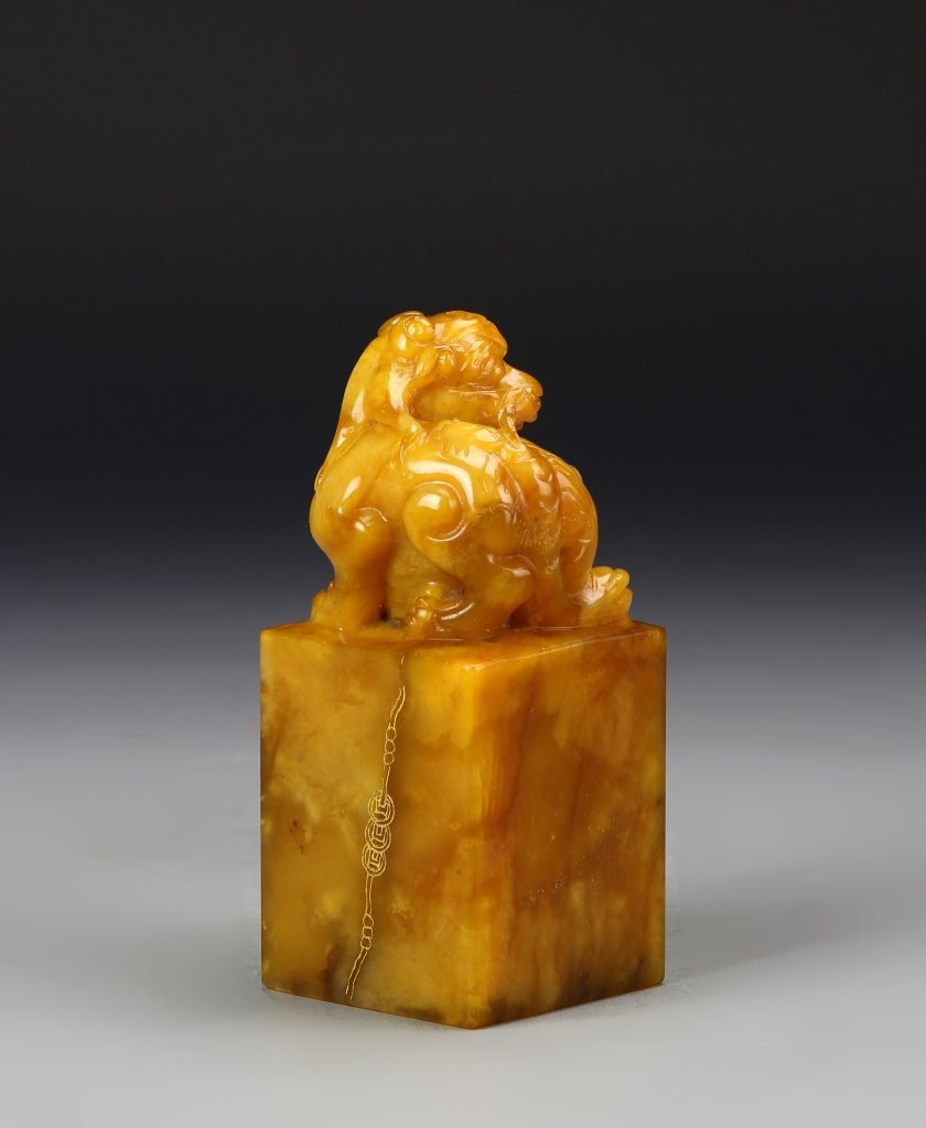 Chinese Stone Seal Chop - 2