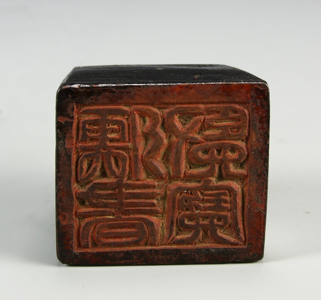 Chinese Antique Wood Seal Chop - 2