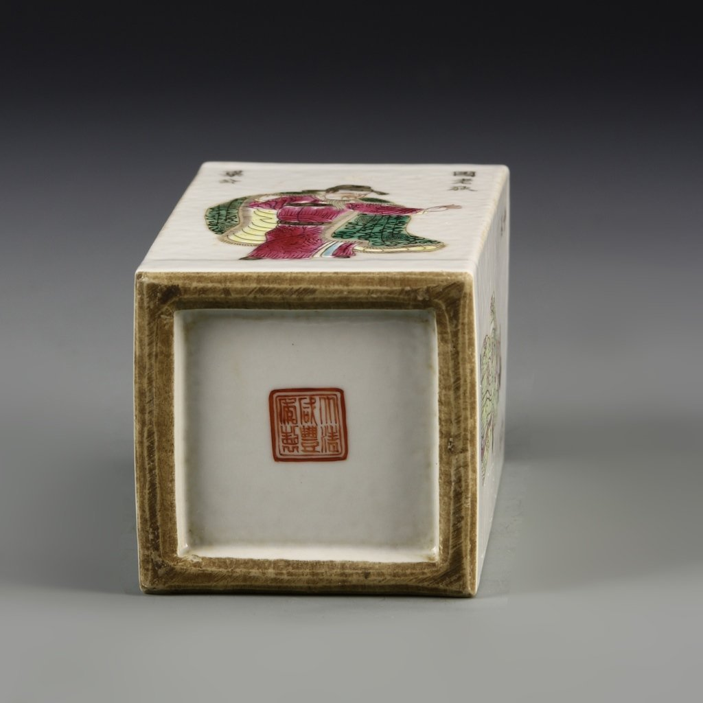 Chinese Famille Rose Brush Pot - 4
