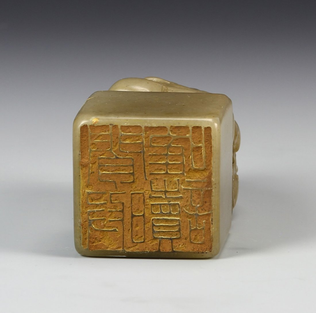 Chinese Stone Seal Chop - 3