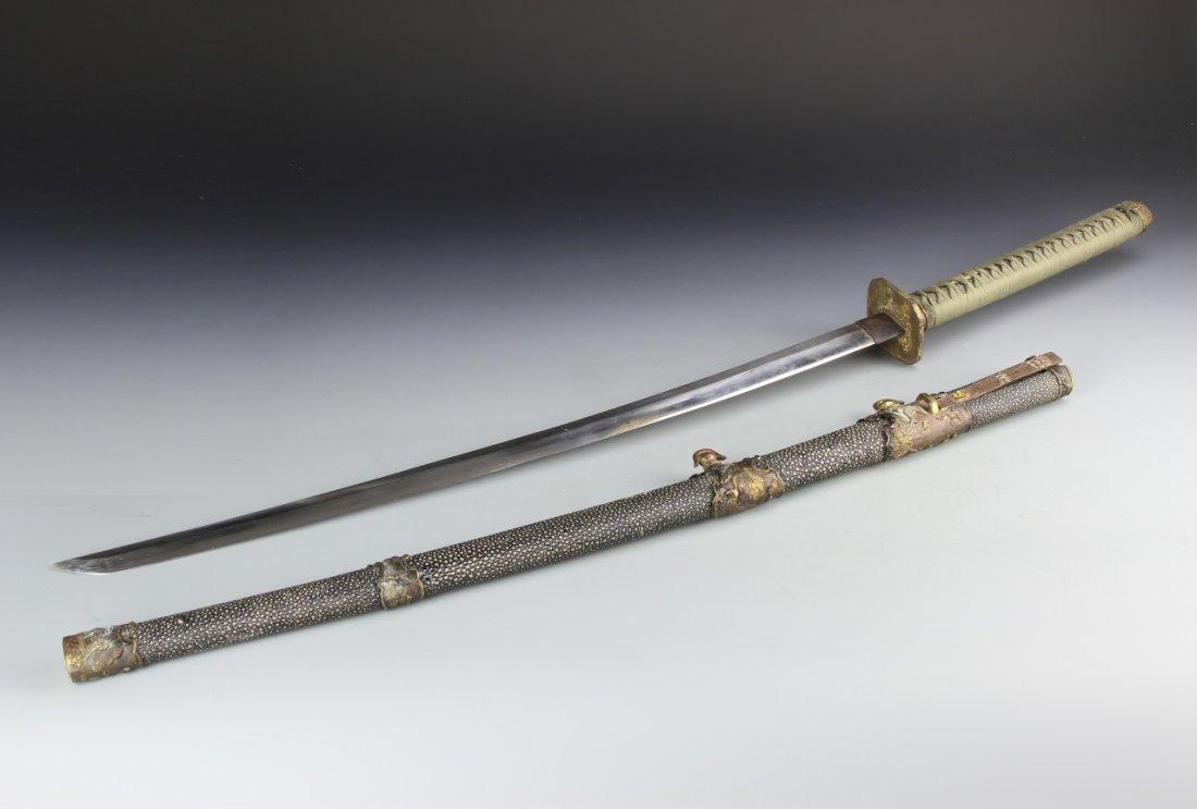 Japanese Samurai Sword - 2