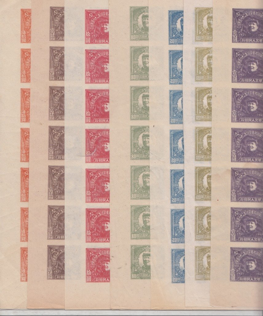 Seven Sheets of Chinese Stamps - 2