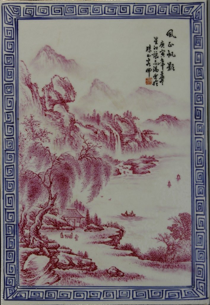 Chinese Famille Rose Plaque
