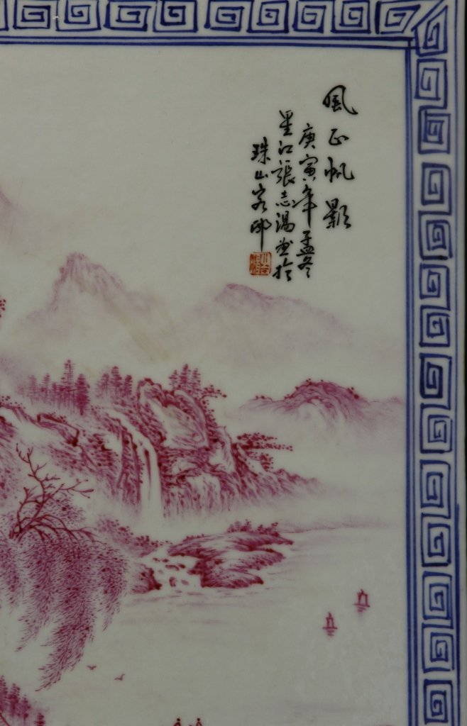 Chinese Famille Rose Plaque - 3
