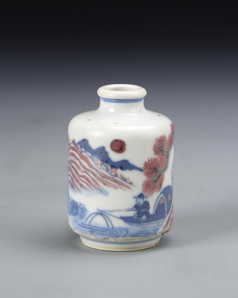 Chinese Blue, White and Copper Red Snuff Bottle