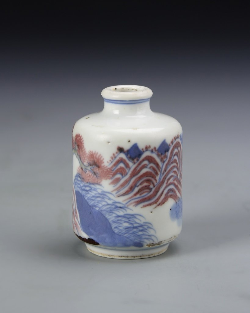 Chinese Blue, White and Copper Red Snuff Bottle - 2
