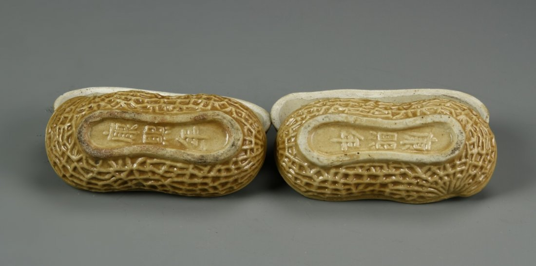 Chinese Pair Of Porcelain Peanuts - 4