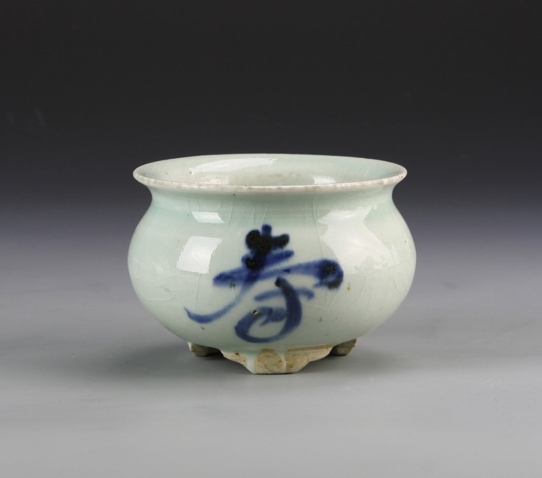 Chinese Blue and White Tripod Censer - 2