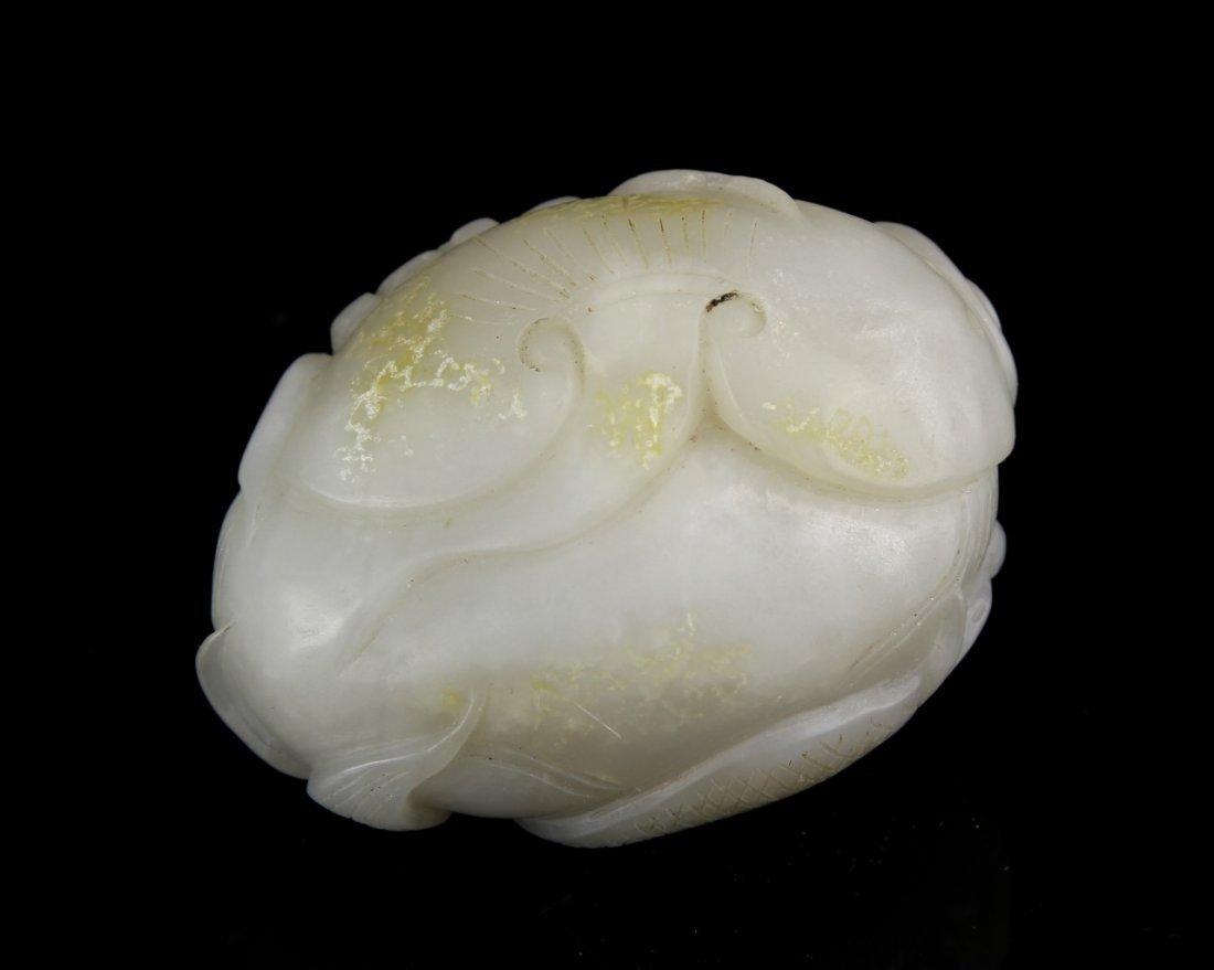 Chinese Carved Jade Ornament - 3