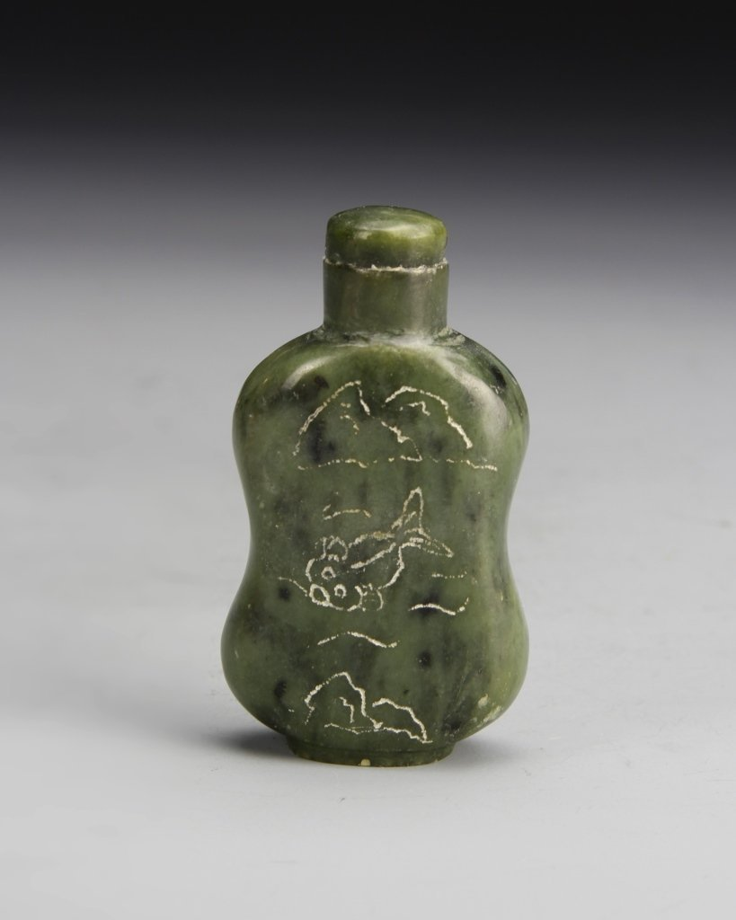 Chinese Jade Snuff Bottle - 2