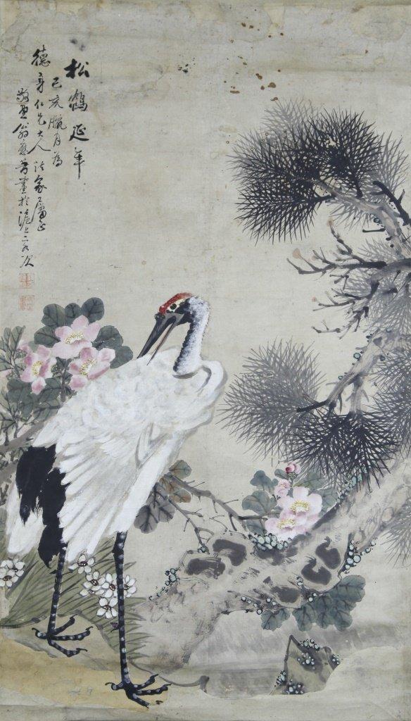 Chinese Scroll Painting, Weng Yin Fang