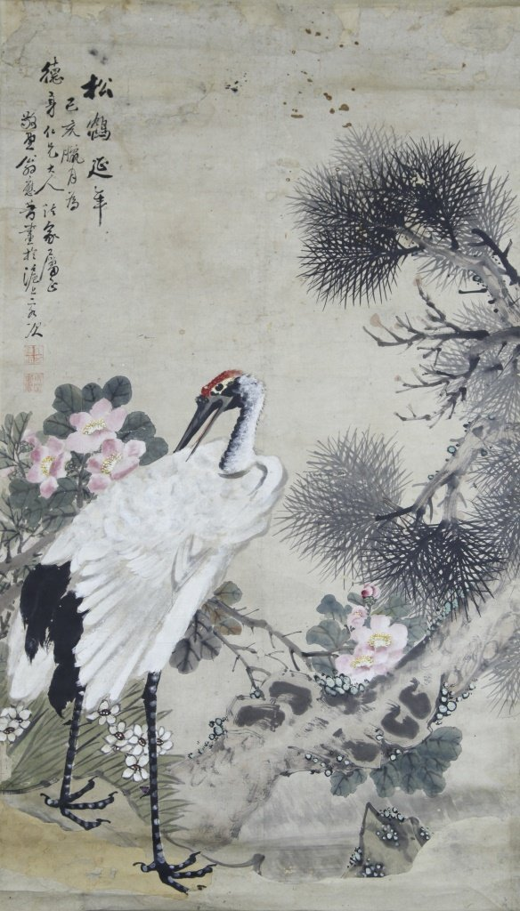 Chinese Scroll Painting, Weng Yin Fang