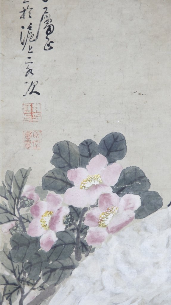 Chinese Scroll Painting, Weng Yin Fang - 6
