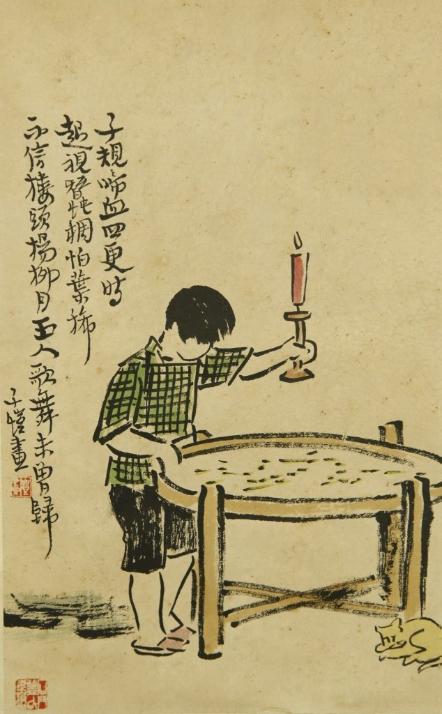 Chinese Scroll Painting, signed Feng Zikai