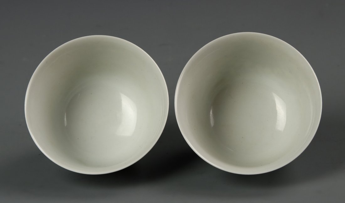 Pair of Chinese Blue and White Wine Cups - 3