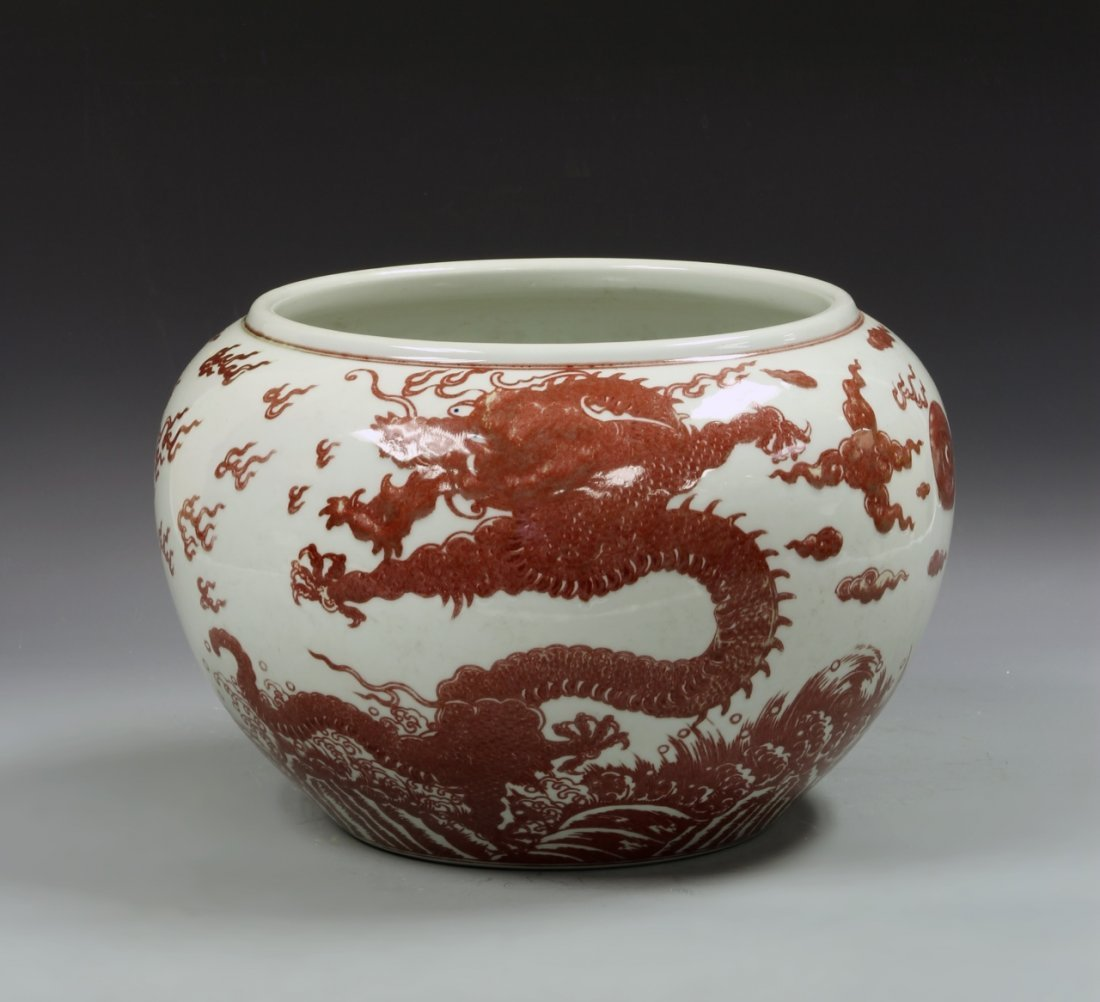 Chinese Copper-Red Glazed Jar