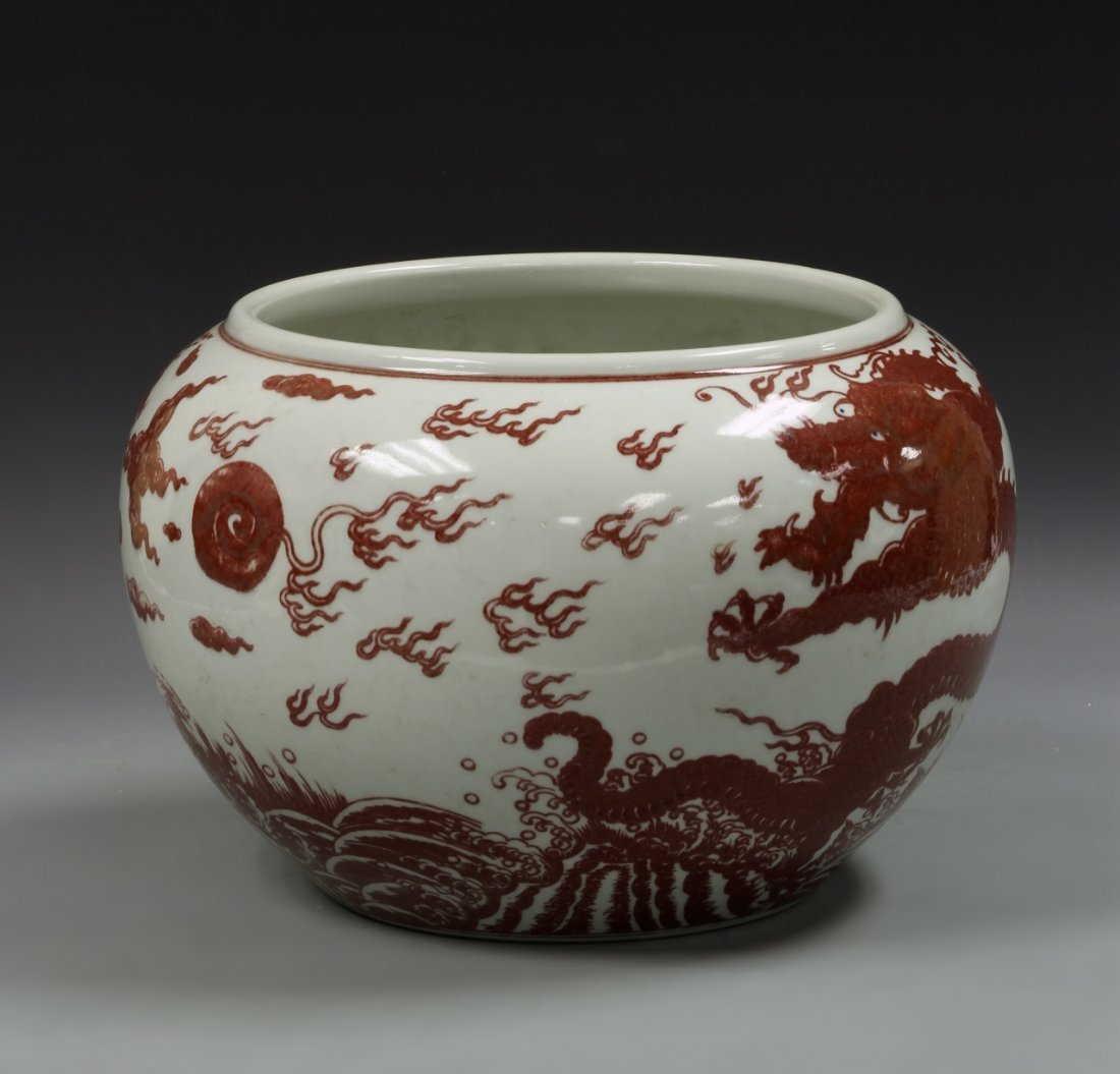 Chinese Copper-Red Glazed Jar - 3