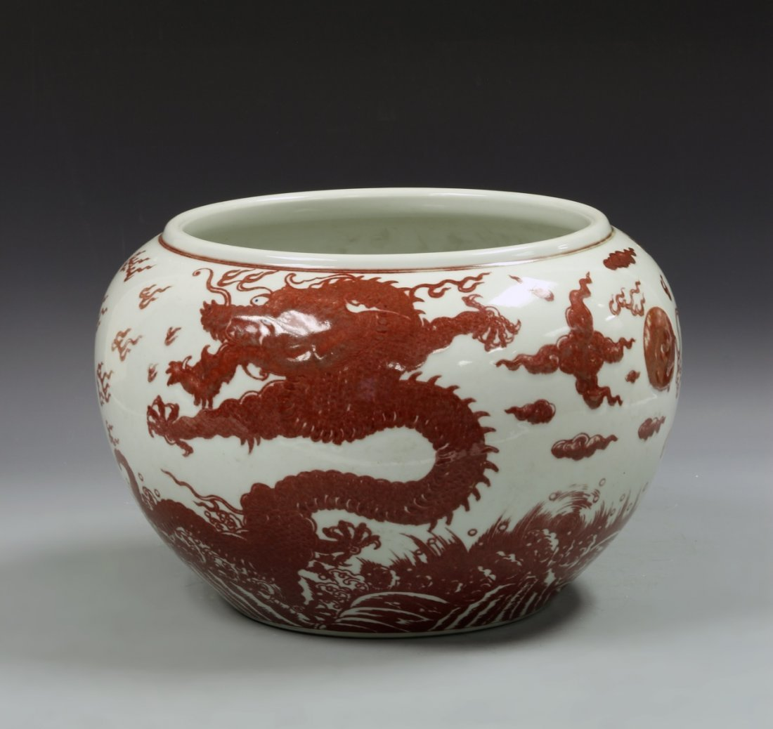 Chinese Copper-Red Glazed Jar - 4