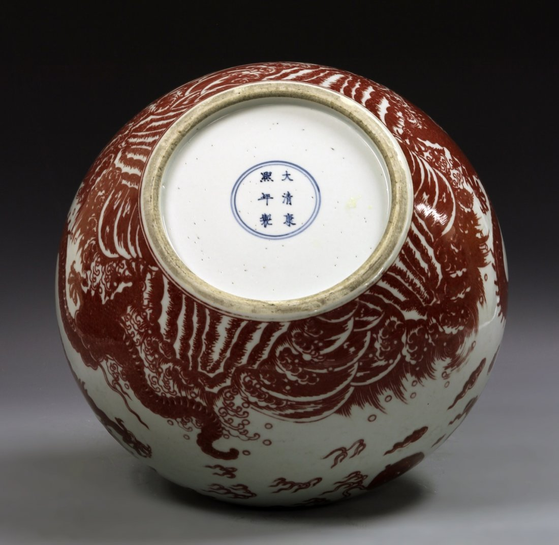 Chinese Copper-Red Glazed Jar - 5