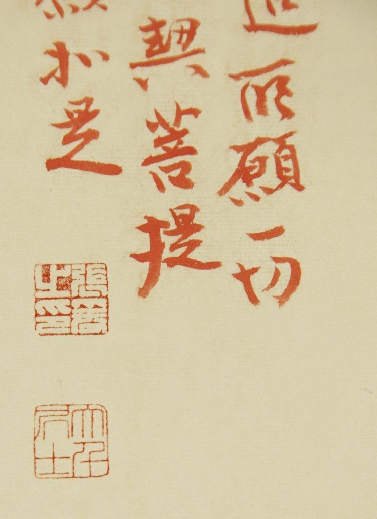 Chinese Scroll Painting of Guanyin, Zhang Da Qian - 4