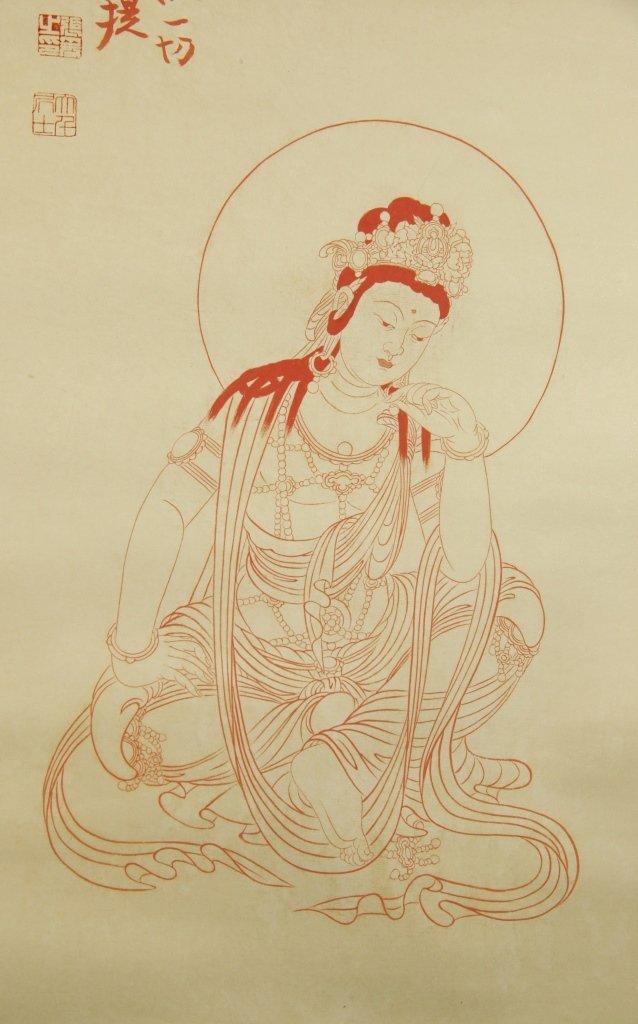 Chinese Scroll Painting of Guanyin, Zhang Da Qian - 2