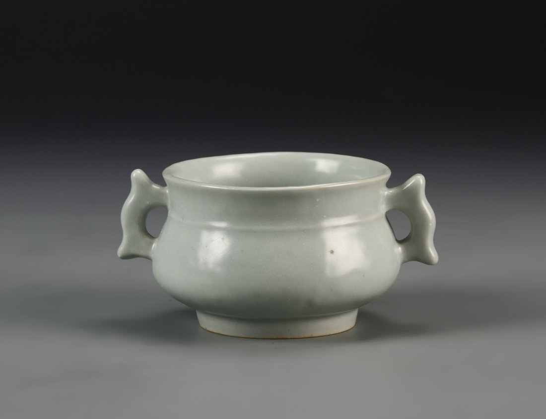 Chinese Antique Lungquan Censer
