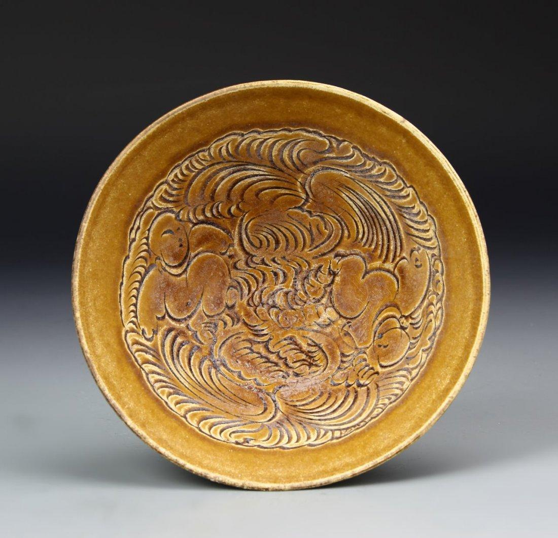 Chinese Jizhou Yao Bowl - 2
