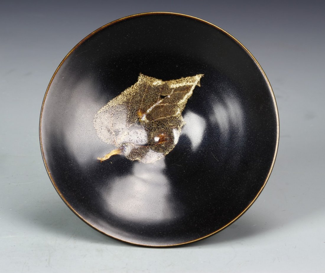 Chinese Jian Yao Bowl - 2