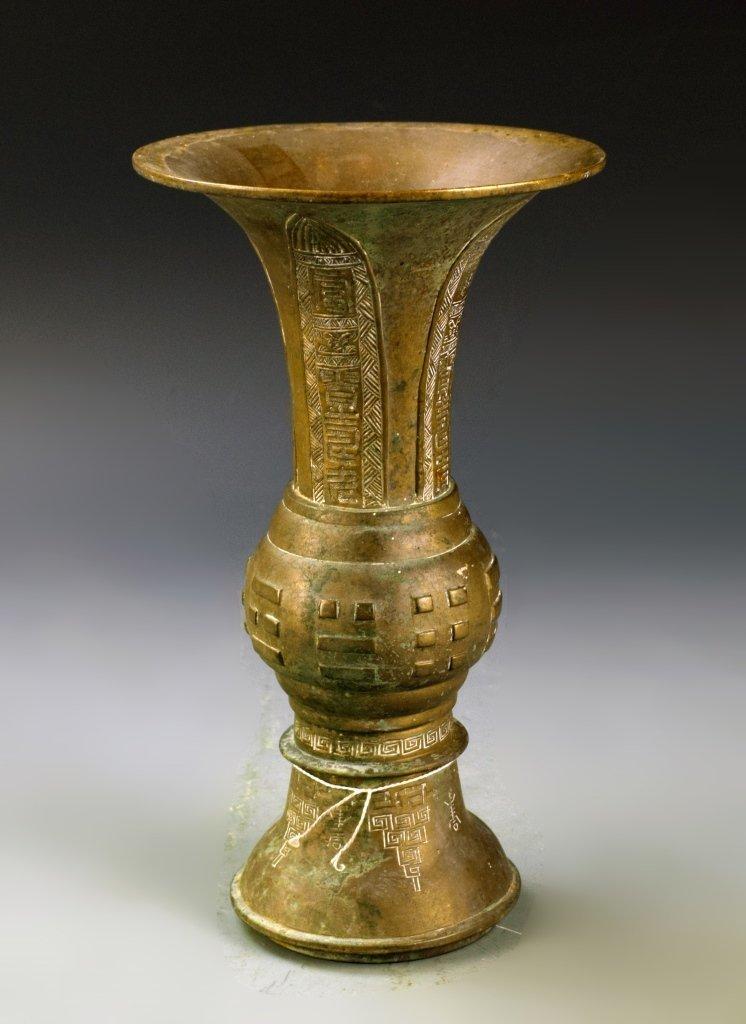 Chinese Brass Vase