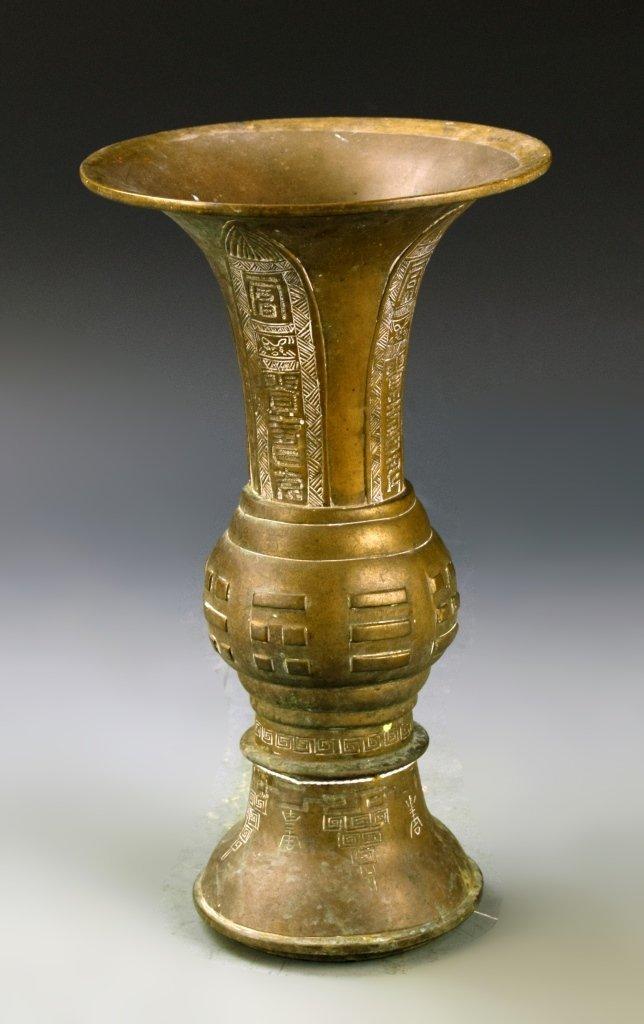 Chinese Brass Vase - 2