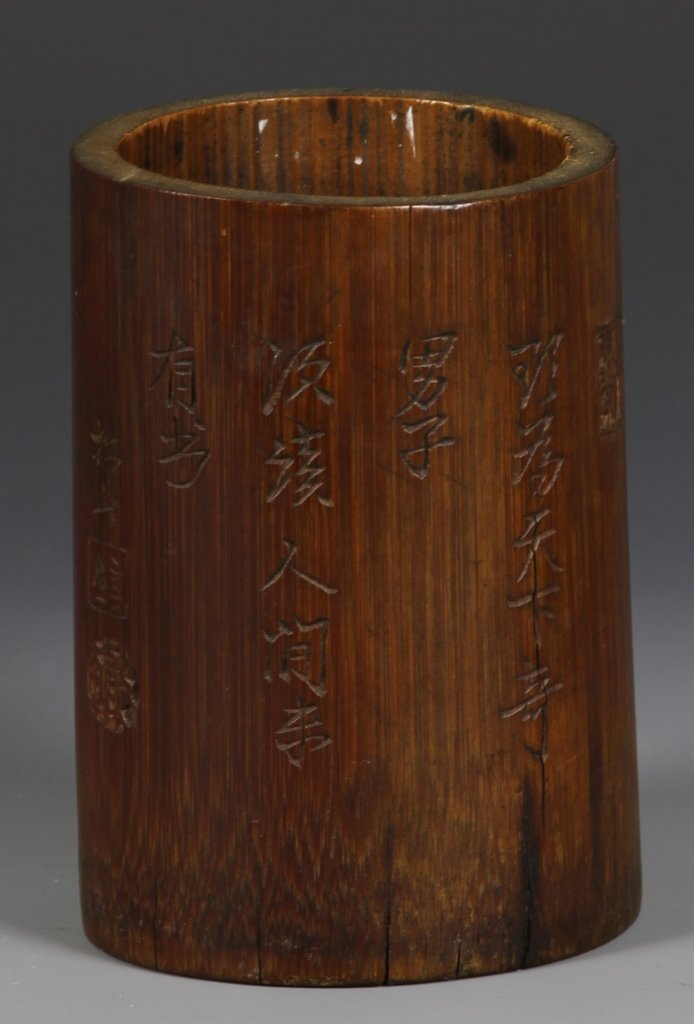 Chinese Bamboo Brush Pot - 2