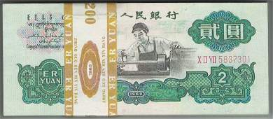 One Hundred Chinese Paper Currency Notes