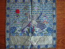 chinese Qing Silk Rank Badge 官级补&#