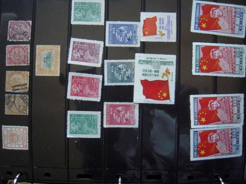 Chinese Mixed Old Stamp Album