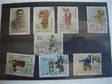 Chinese Onw Set Used Mei lanfang Stamp