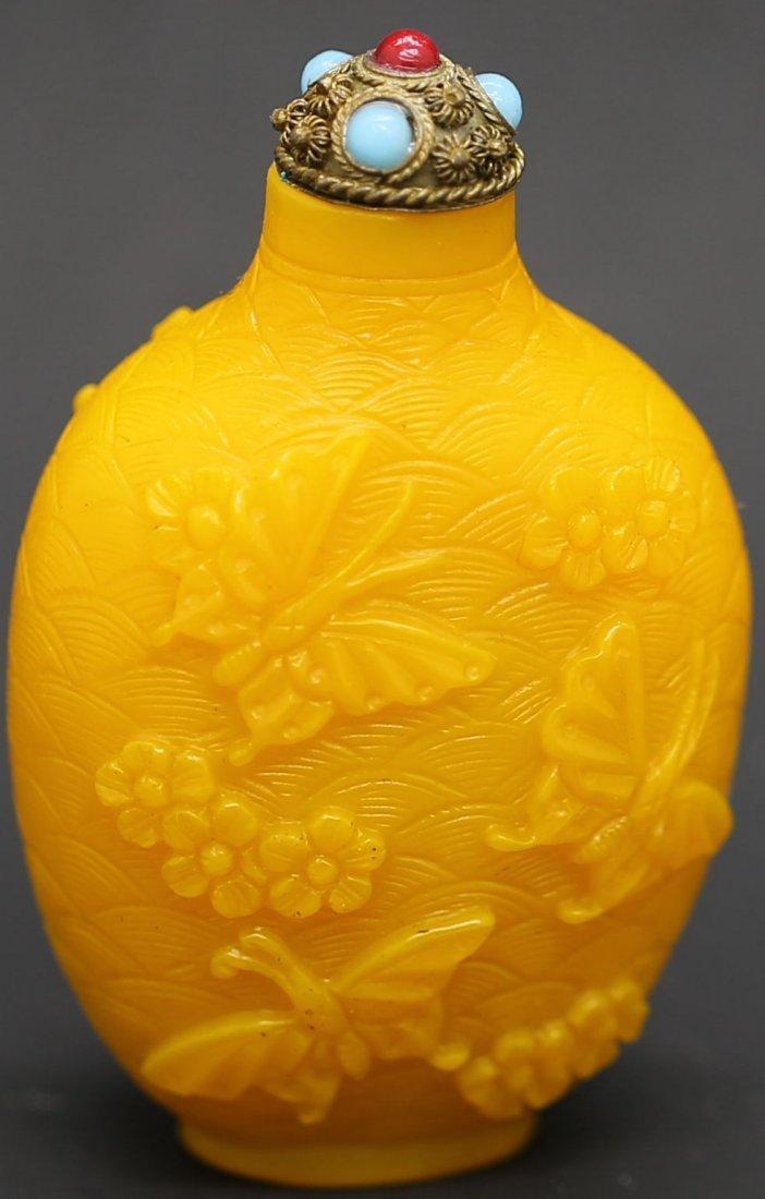 chinese Yellow Beijing Class Snuff bottle
