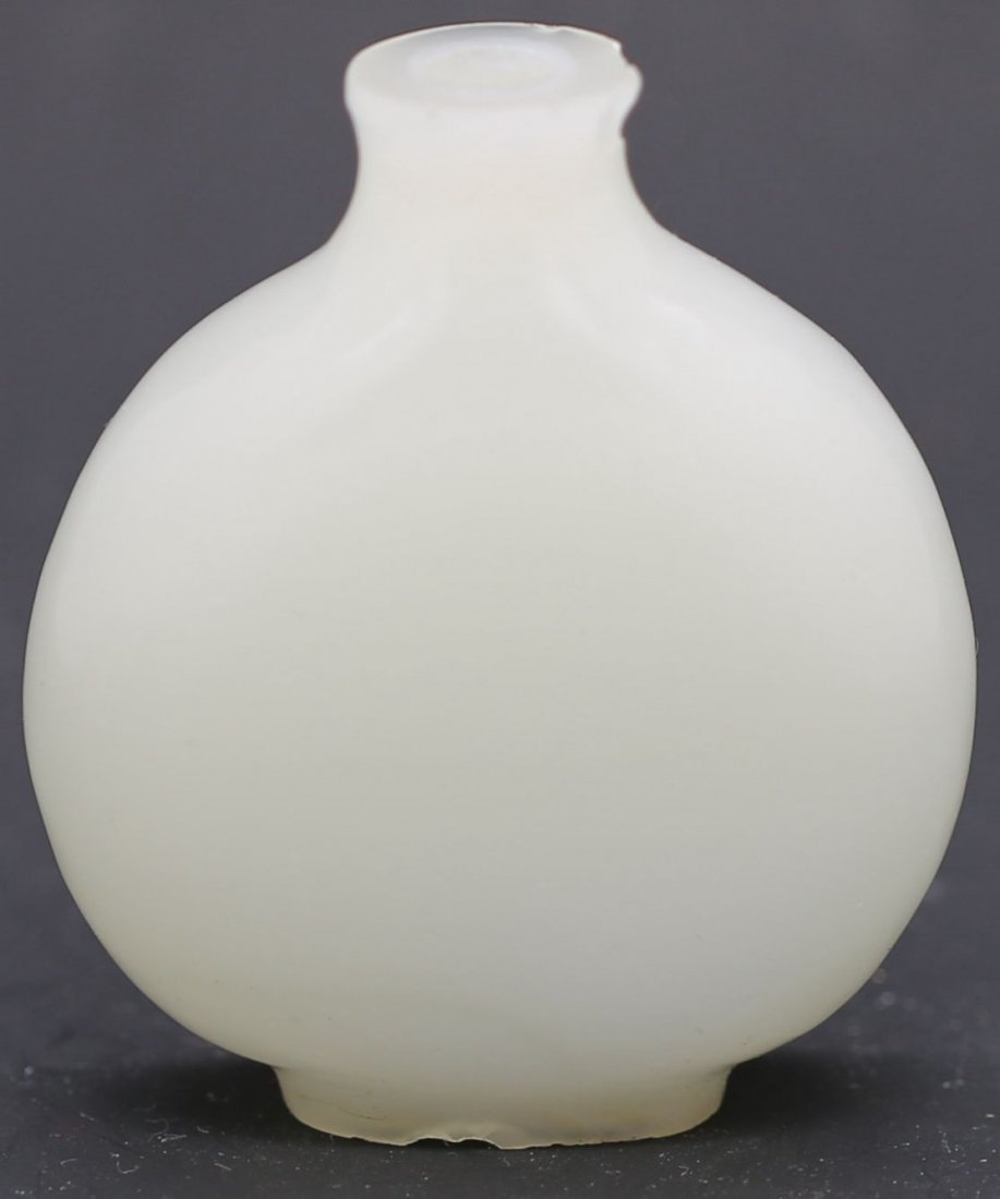 chinese WhiteJade Snuff bottle